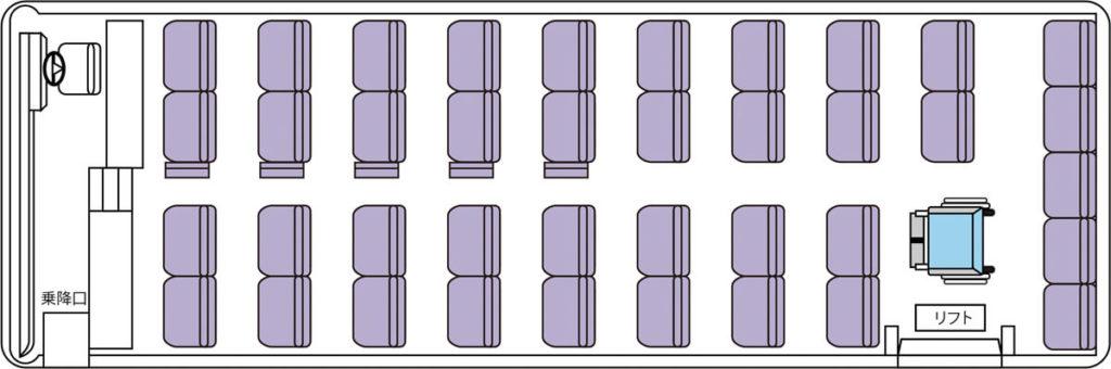 A定員45名 車イス1台固定(正座席39+補助席5+車イス1)