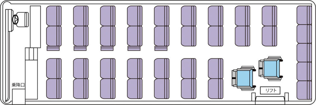 B定員44名 車イス2台固定(正座席37+補助席5+車イス2)